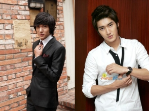 siwon and lee minho