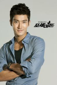 recap-koreandrama.blogspot (81)siwon