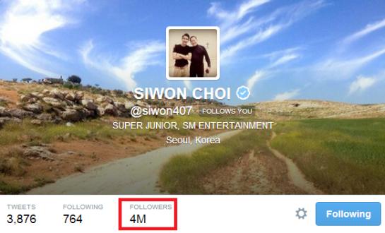 140415 Siwon