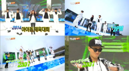 running-man-2pm-2ne1-mystic89