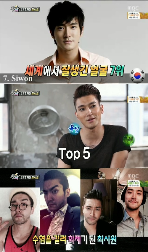 140630-siwon-news