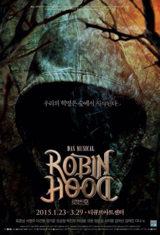 141210 Roobin kyu2