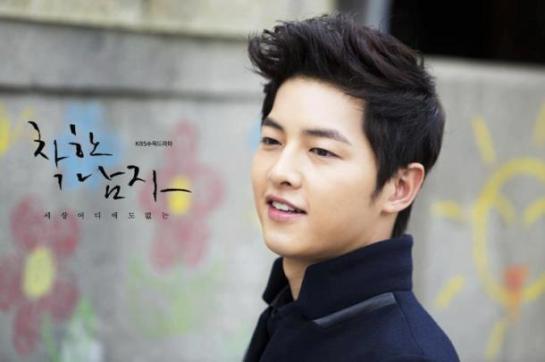 KWI_Song Joongki