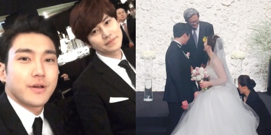 super-junior-wedding