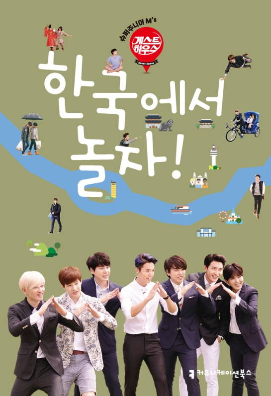 150615 now update with sjm