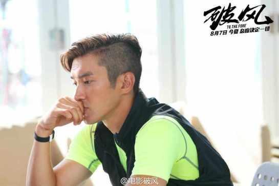 150727 电影破风 weibo update siwon1