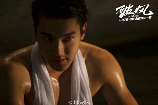 150728 电影破风 weibo siwon2