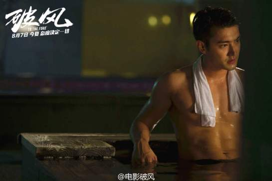 150728 电影破风 weibo siwon4