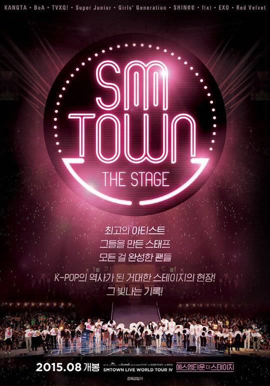smtown-the-stage-poster